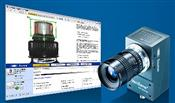 Software for industrial cameras and vision sensors